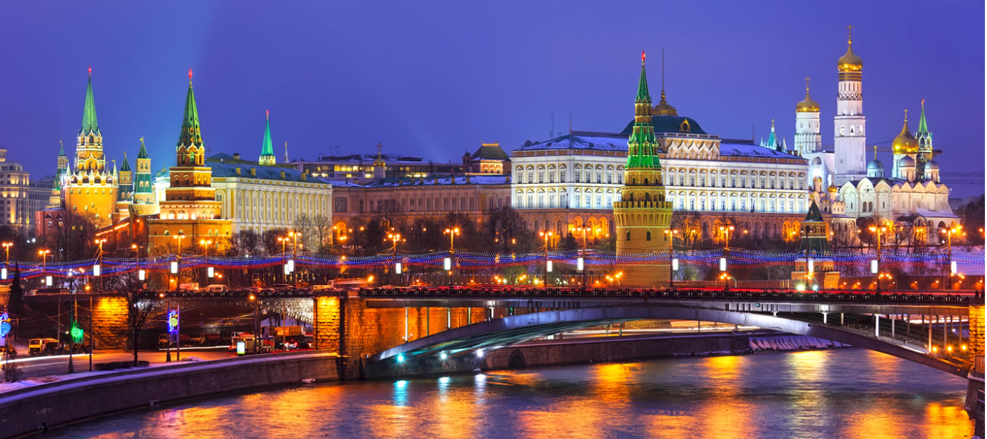 Summer Scholarships to Russia